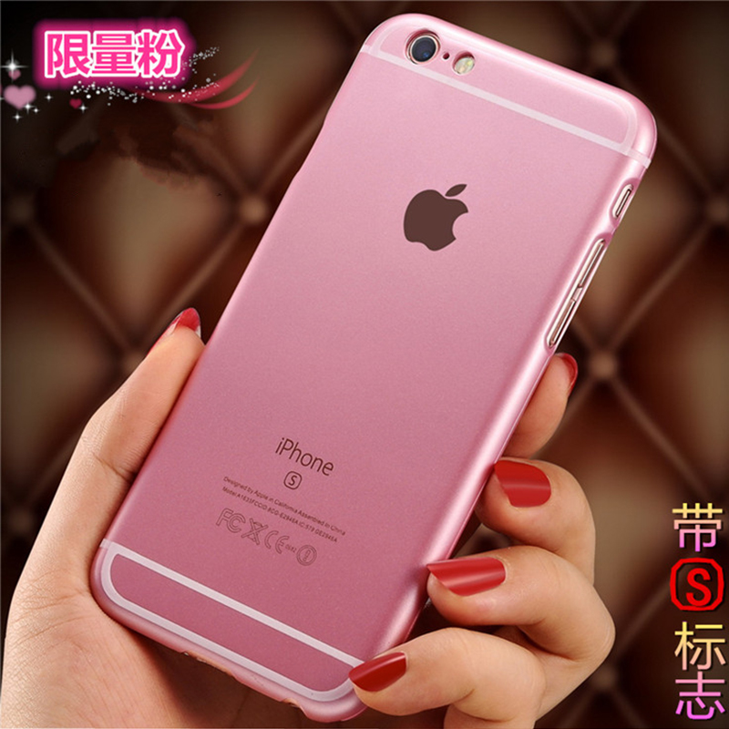 Special Design Goddess Ultrathin Rose Pink Gold Hard Plastic Shell Back Case iphone6s 6s plus Cover Fundas para - iCover Technology Co.,Ltd store