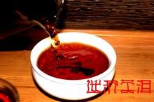 2001 Year Old Puerh Tea 357g Puer Ripe Pu er pu erh pu er Tea the