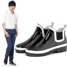 Hot Selling Fashion unisex rainboots men summer low rainboots 2016 men outdoor low non slip rubber rain shoes size 38-44