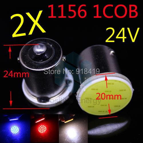 2014 New 2X 12 LED 1156 COB Chip Car Reverse Lights 24V BA15S Turn Signals Light P21W Tail Lamps White - BIng LIn's store