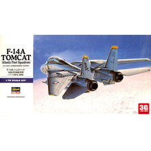 HASEGAWA scale model 00544 1/72 aircraft F-14A TOMCAT model airplane plastic assembly model kits scale model building kit(China (Mainland))