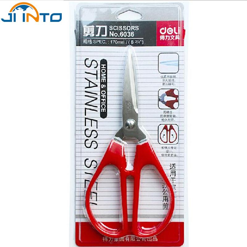Ножницы для вышивки крестом 68