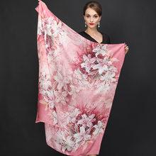 DANKEYISI 110*110cm 100% jedwab duża kwadratowa szale jedwabne modne kwiatowe drukowane szal sprzedaż kobiet prawdziwy naturalny jedwab szal szal(China)