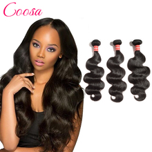 6A Malaysian Body Wave 1Pc Virgin Hair Weave 100% Human Extensions Color 1B - Shop1473196 Store store
