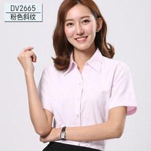 EYM брендовая рубашка 2019 летние офисные с коротким рукавом Блузка Для женщин Сплошной черный, белый цвет рубашка для женщин; Большие размеры ...(China)