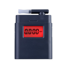 2016 High Sensitive Breath Alcohol Tester Prefessional LCD Digital Breathalyzer with Backlight Alcohol Detector Alcotester(China (Mainland))