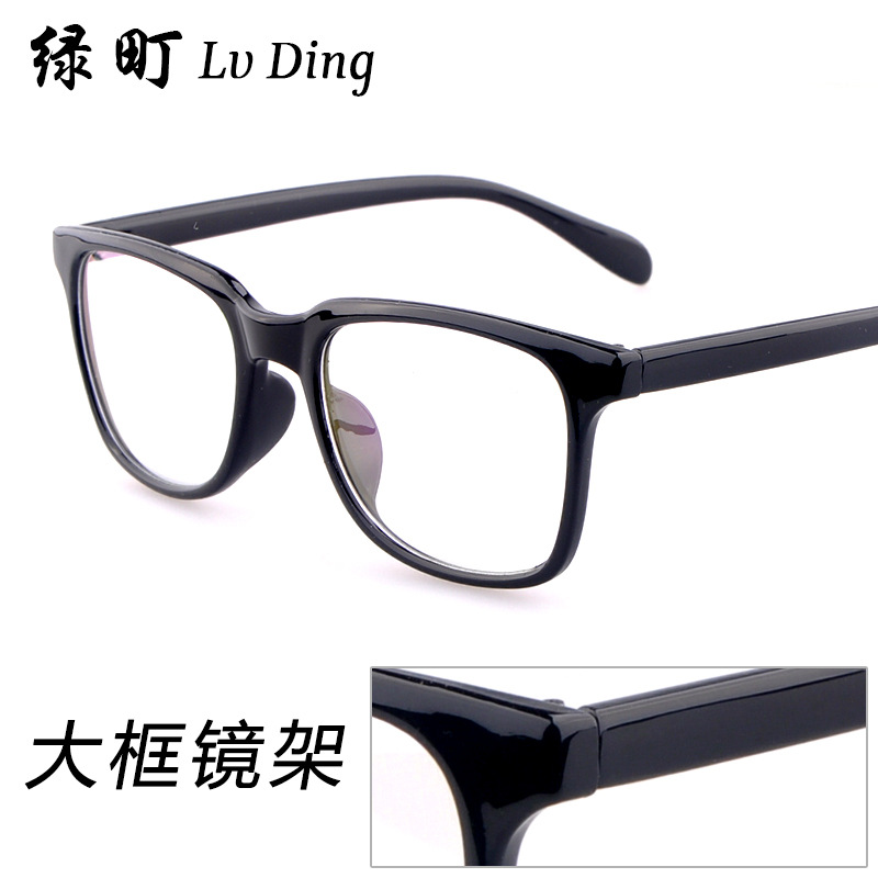 Glasses Frame Suppliers : Popular Eyewear Frames Manufacturers-Buy Cheap Eyewear ...