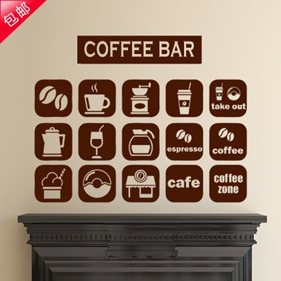 Coffee Shop Vinyl Wall Sticker Coffee Cup Coffee Bean Machine Sign Logo Art Wall Decal Coffee Shop Bar Glass Window Decoration(China (Mainland))
