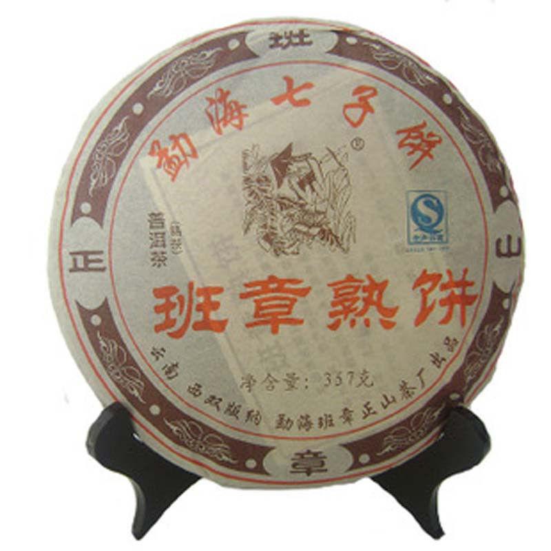 2009 MengHai Ban Zhang Moutain Shu Puer Tea Puer Tea Cake 357g/12oz Ripe P114 Puer puerh Puer pu erh Tea<br><br>Aliexpress