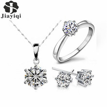 2017 Hot Sale Silver Fashion Jewelry Sets Cubic Zircon Crystal Statement Necklace & Earrings & Rings Fine Jewelry for Women Gift(China (Mainland))