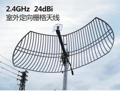 2.4G directional high gain 24dBi grid antenna 2.4g wireless router outdoor remote AP project antenna(China (Mainland))