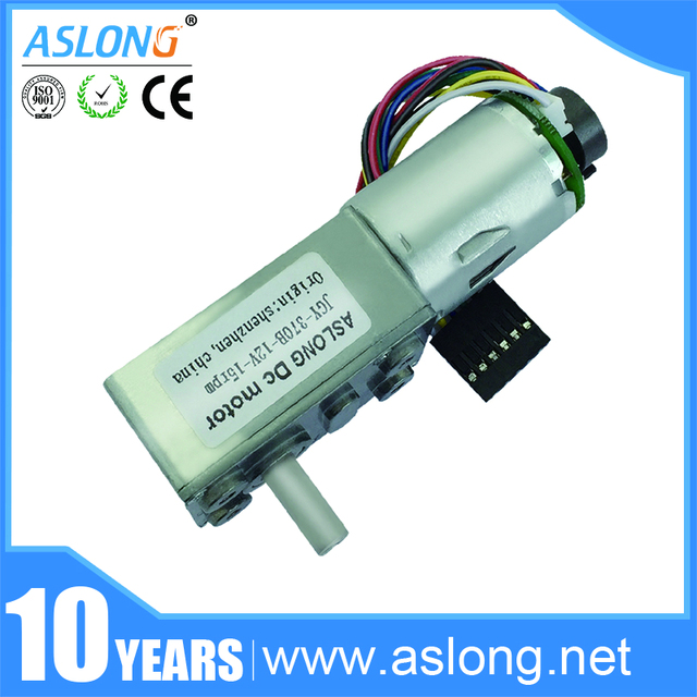 Shenzhen aslong motor co ltd petites commandes store for Dc gear motor specifications