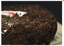 357g new arrival 2005 year China Yunnan PuEr Tea cake Cooked tea Bowl Tea Compressed Tea