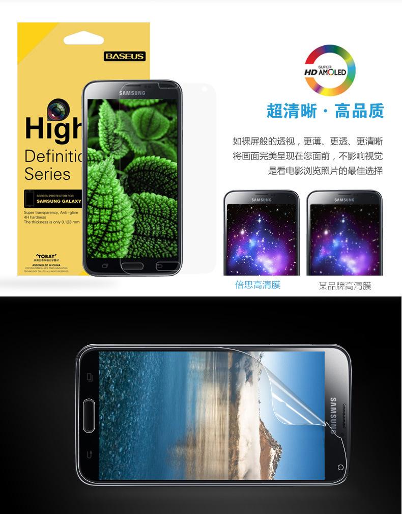 1 Original Brand BASEUS HD Screen Protector Film Samsung Galaxy S5 - Shenzhen Green Electronics Co.,LTD store