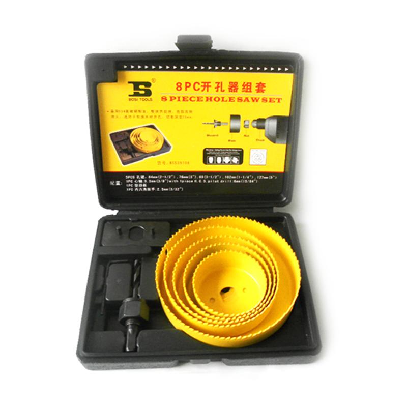 BOSI 8pc hole saw bit kit set holesaw wood 2 1/2 inch 5 - SIJIBOSI Hand Tools Co., LTD. Store store