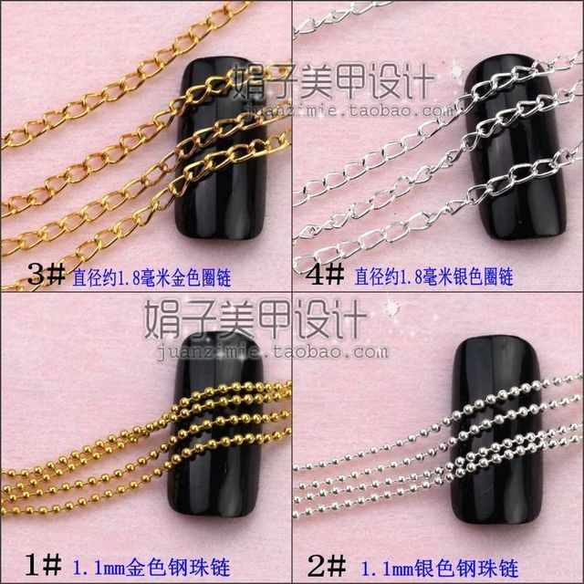 Professional nail art accessories steel ball chain diy accessories decoration meters gold and silver color