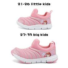 2019 אביב סתיו ספיידרמן ילדי נעלי בנות סניקרס ספורט ילד מזדמן אור לנשימה תינוק נערי ילדים נעלי(China)
