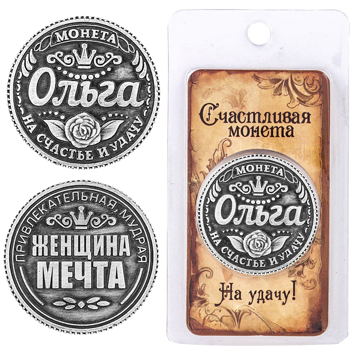 New arrival! Russia rubles name Coins Russian antique silver coins USSR Copies Set of Olga different kinds of name to choose(China (Mainland))
