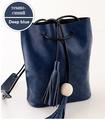 Women small shoulder bag leather tassel white Spherical Pendant crossbody bag lady fashion bucket bag messenger