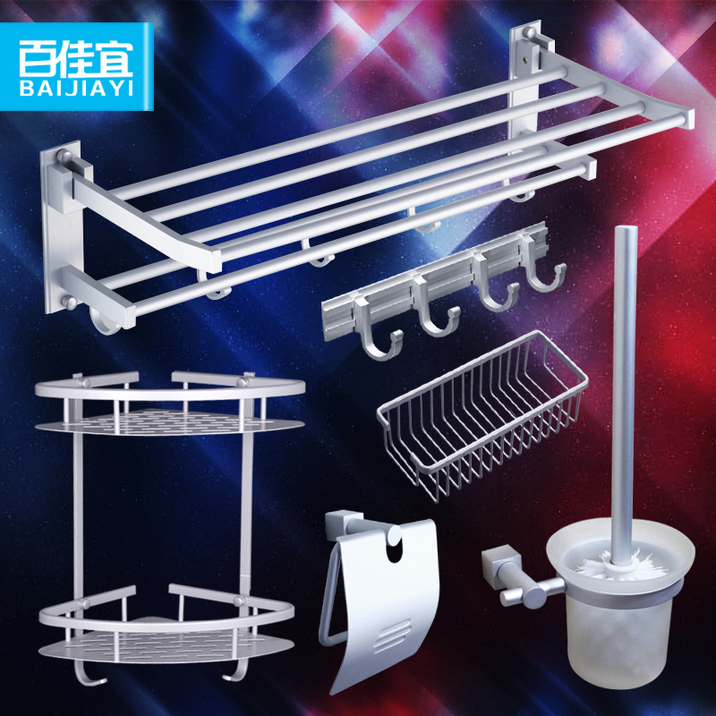 Popular World Wide Sourcing DB2318KBK Bath Hardware Display Kit Pegged At