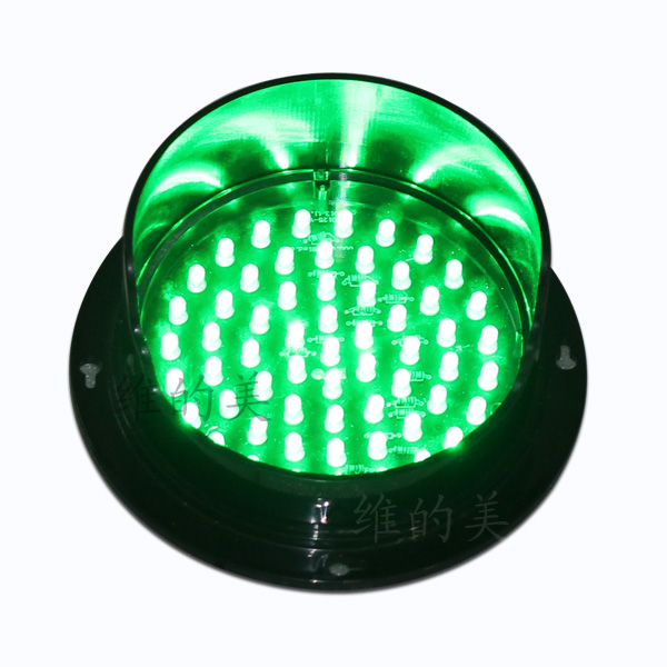 125mm Traffic Light Green Lamp for Traffic Sign Board Arrow Exclusive Module(China (Mainland))