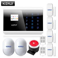 Buy Kerui 8218G 99 wireless zone 2 wired Quad-Band LCD Screen home security PSTN GSM alarm system 2pcs Motion sensors for $94.49 in AliExpress store