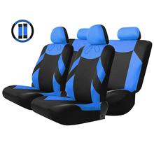 Tirol Universal 13PCS Car Seat Cover Front Seat Bench Seat Covers Wheel Cover Set Red/Blue/Gray/Beige for Lada Car styling Parts(China (Mainland))