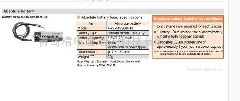 Yamaha KB-M5395-000 battery case KAS-M53GO-100 robot battery genuine(China (Mainland))