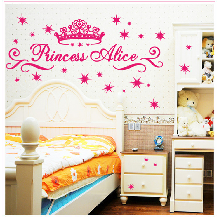 Imperial crown castle treasure chest wall decals stickers for Imperial home decor