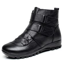 2019 frauen Echtes Leder Knöchel Warme Stiefel Haken & Schleife Blume Keile Stiefel Warme Schuhe Winter Kurze Botas Frauen Foo twea(China)