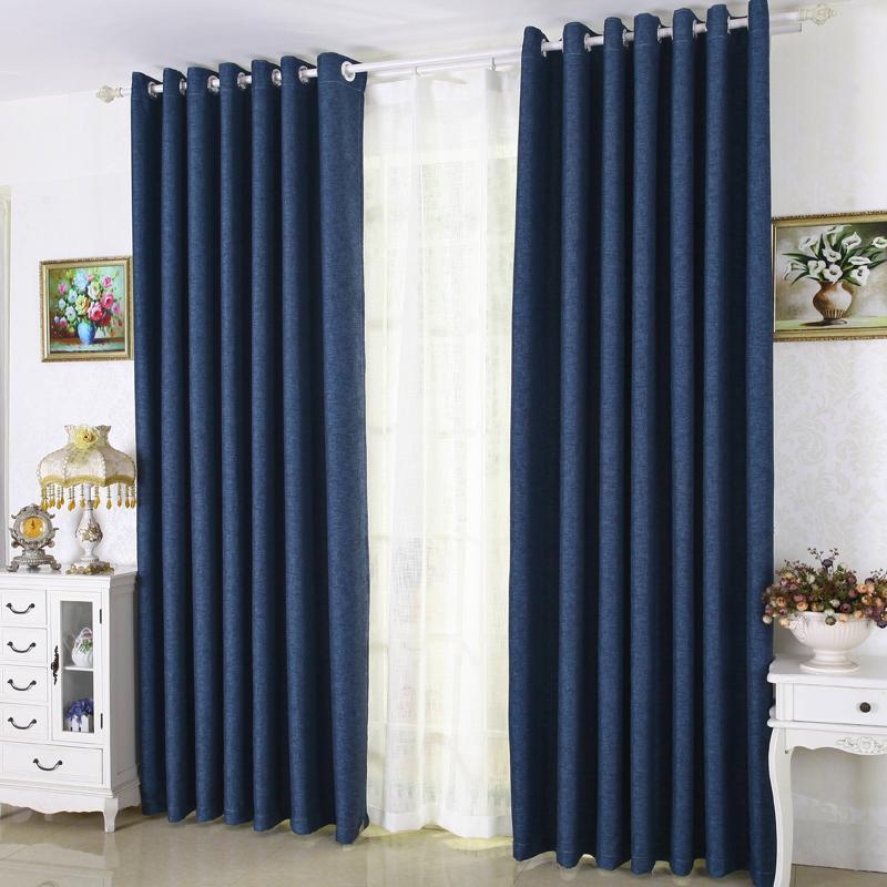 rideau de couleur bis photo. Black Bedroom Furniture Sets. Home Design Ideas