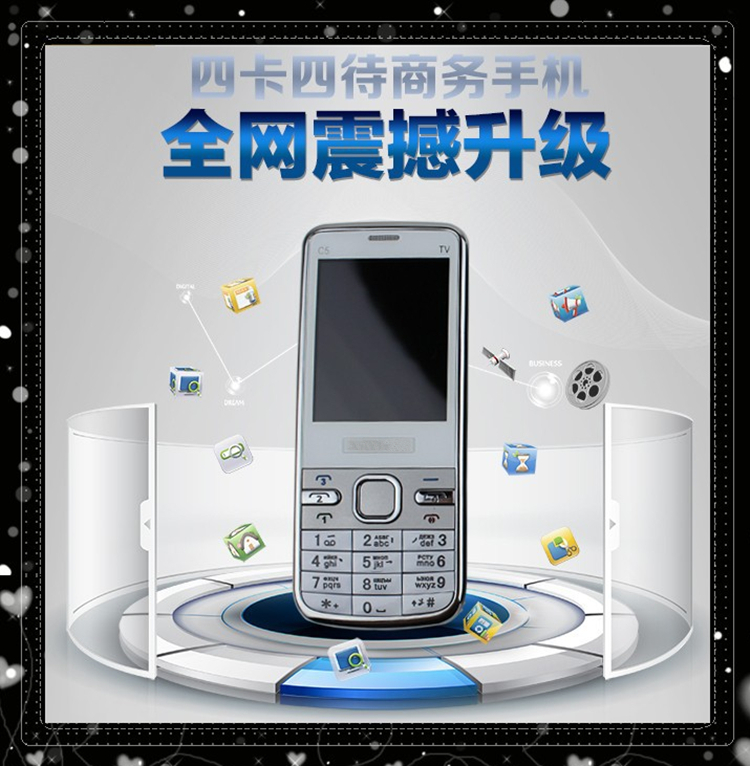 Factory sale C5 TV cell phone support 4 SIM card + 2 TF card mobile phone C5 6 card phone bluetooth phone 4 card 4 standby(China (Mainland))