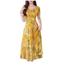 Plus Size Zomerjurk 2019 Kleding Voor Vrouwen Elegante Lange Jurk Sexy Jurken Club Vrouw Party Night Geel Vrouwen Party jurk(China)
