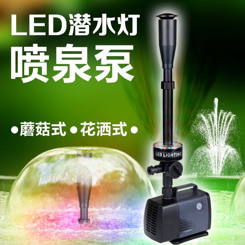 Gusongbao LED Fountain Pump gardening fountain pond pump flashing lights submersible water pumps 75W - Red kylin living museum store
