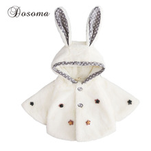 2016 New Winter Children Fashion Cute Rabbit Ear Hooded Plus Cotton Shawl Faux Fur Coat Kids Jacket Thick Warm Hooded Baby Coat(China (Mainland))