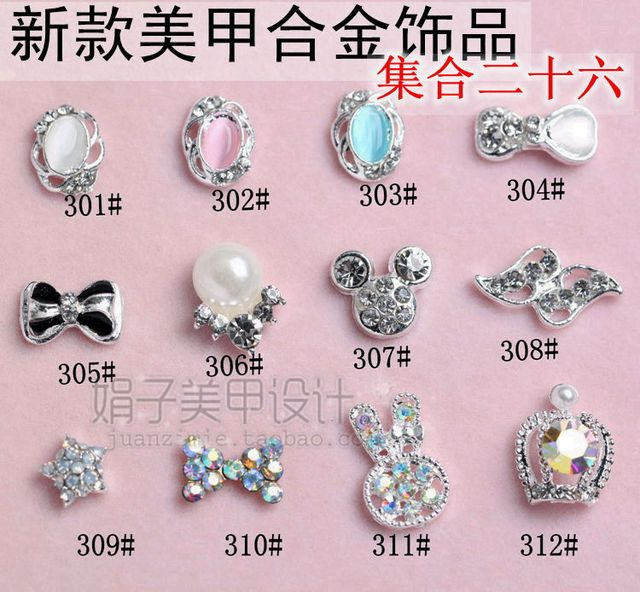 Limited alloy nail art accessories diy false nail crystal armour phone stickers 26