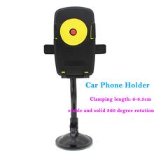 Jaune voiture Holder bureau support paresseux Holder Kit support Mobile voiture ventouse pour Smartphone pour tous les appareils de Navigation 4 à 6 polegadas