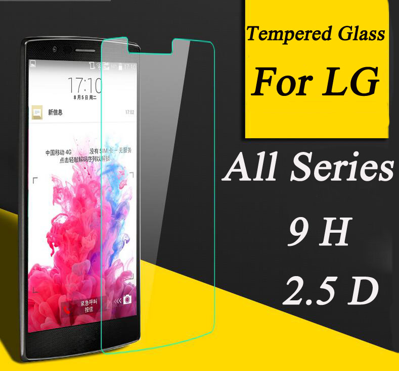 2.5D 9H Screen Protector Tempered Glass For LG G Flex2 G2 G2mini G3 Stylus G3mini G4 G5 G3S G4mini G4C Leno H340 Protective Film(China (Mainland))
