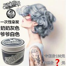 Мода цвет Динамические волос одноразовые краска для волос Седые волосы грязи воск(China (Mainland))