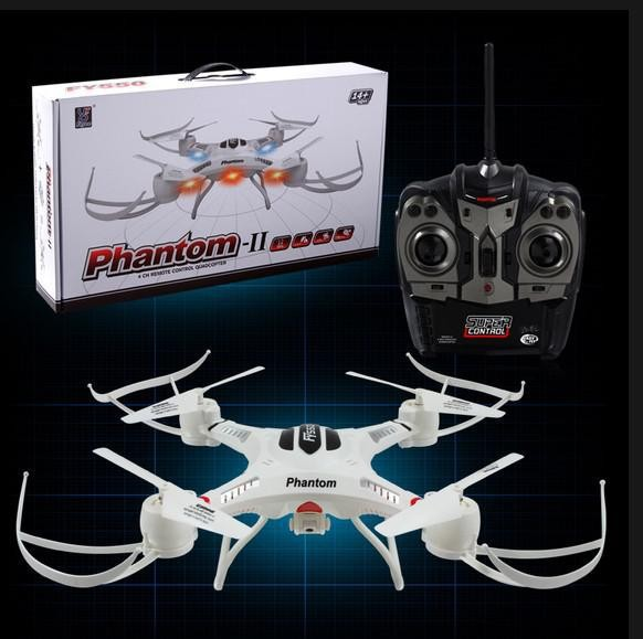 Free Shipping Flight Camera 4Channels RC 3D Drone Helicopter Remote Contral 2MP HD Camera Aerial Video RC Quadcopter(China (Mainland))