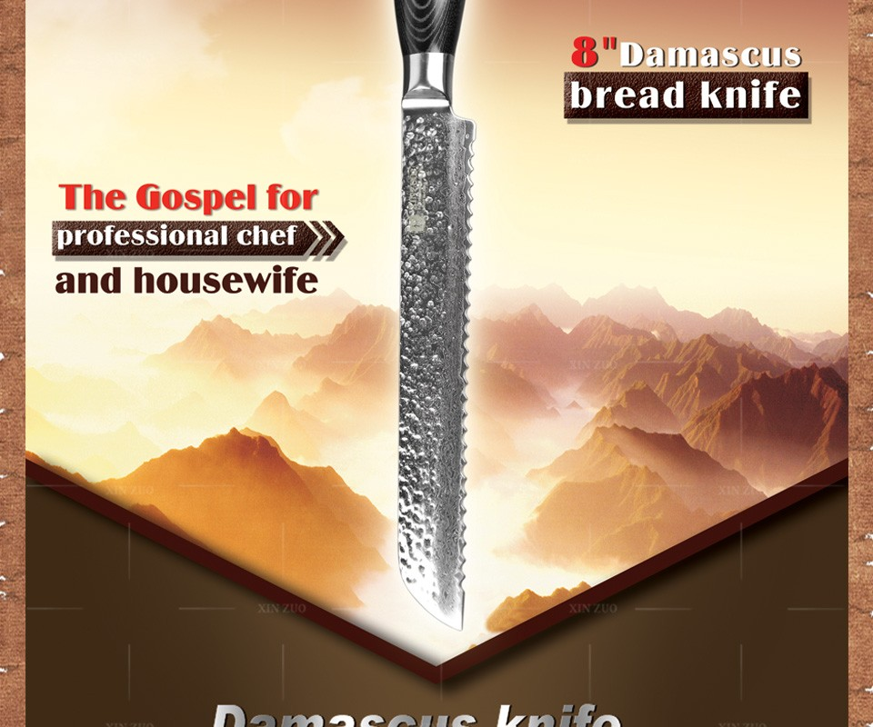 """Buy XINZUO 73 layers 8"""" inch bread knife Japan Damascus steel kitchen knife chef cake knife with  Color wood handle free shipping cheap"""