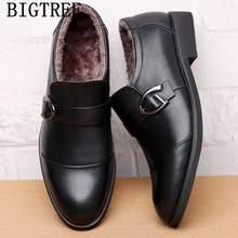 2020 итальянские кожаные свадебные туфли в деловом стиле; Туфли-оксфорды для мужчин; Zapatos De Hombre De Vestir; Официальная обувь; Мужские туфли с ремешк...(China)