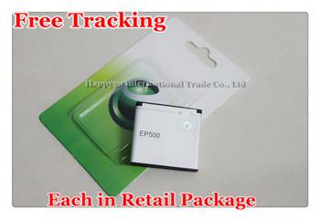 Free Tracking New Original EP500 Battery for Sony Ericsson U5 U5I U8I Xperia Mini X8 Vivaz pro Vivaz X8i X7 E16i W8 Xperia E15i