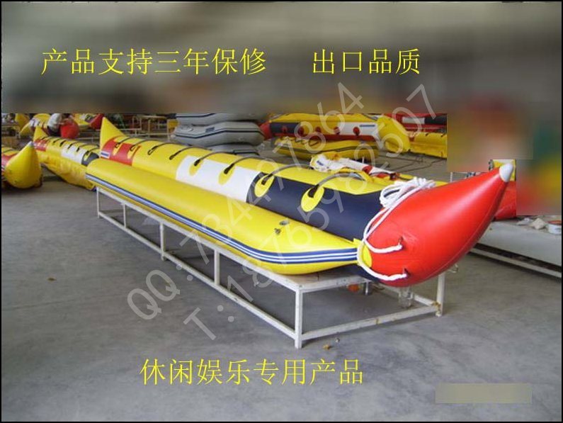 7M banana shape surfing boat used for 8people(China (Mainland))