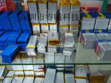 3.7 В плоским аккумулятор 507595 507596 057595 057596 4000 мАч аккумуляторная батарея