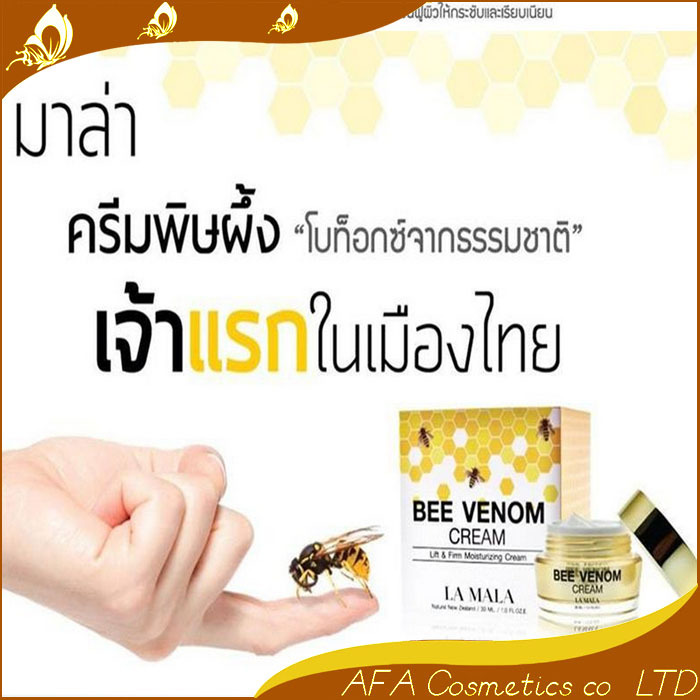 Thailand Lamala Bee Venom full effect of wild Bee Venom face cream The spot whitening and anti-wrinkle  free shipping<br><br>Aliexpress