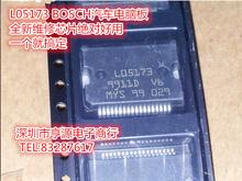 L05173 car computer board turtle turtle wearing car repair power chip IC(China (Mainland))
