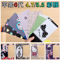 New Arrival App 6 4.7/5.5 Front And Back Color Screen Protectors Cartoon Mobile Body Sticker Cell Phone Film 20pcs/lot I6-40
