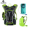 ANMEILU Outdoor Sport Bag Water Bladder Rain Cover 2016 Men Women Climbing Bicycle Hydration Pack Backpack
