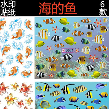 2015 Sale Limited Nail Sticker Polish Manicure Water Transfer Decal Sy Series D067-d072 Watermarking Sea Fish - Fang Decorative Accessories Stores store